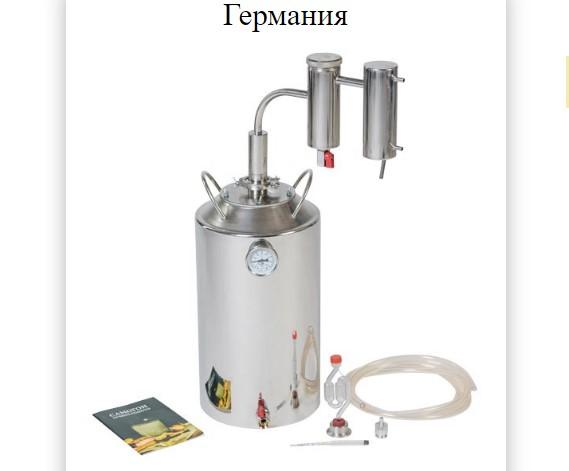 Обзор самогонного аппарата Wein (Вейн)