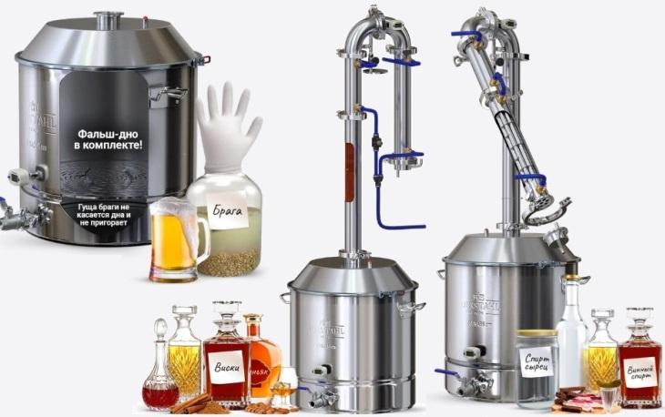 LUXSTAHL 6 оптимален для производства ароматных дистиллятов