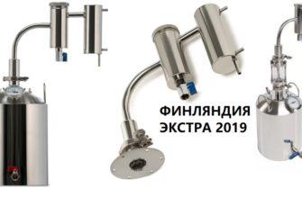 ФИНЛЯНДИЯ ЭКСТРА 2019