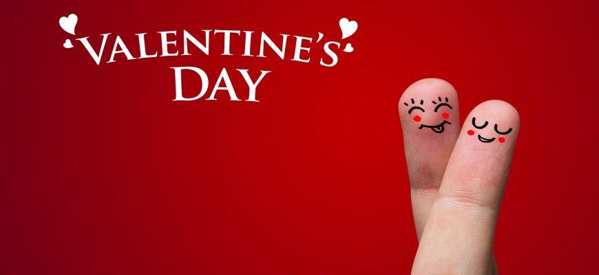 Тост на День Валентина
