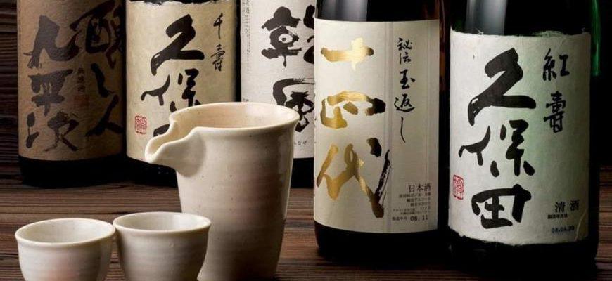 Как пить Саке