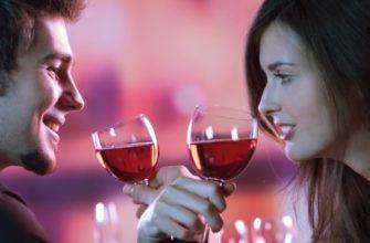 Тост: выпьем за любовь