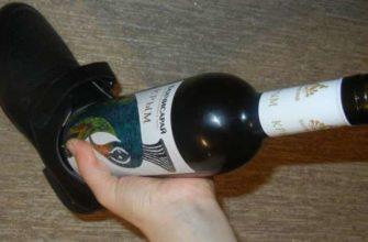 Открываем вино туфлем