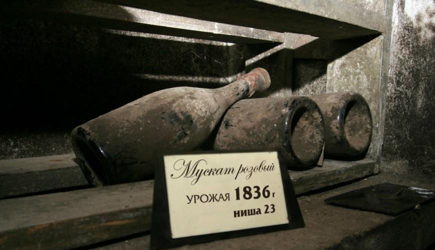 Самое старое российское вино