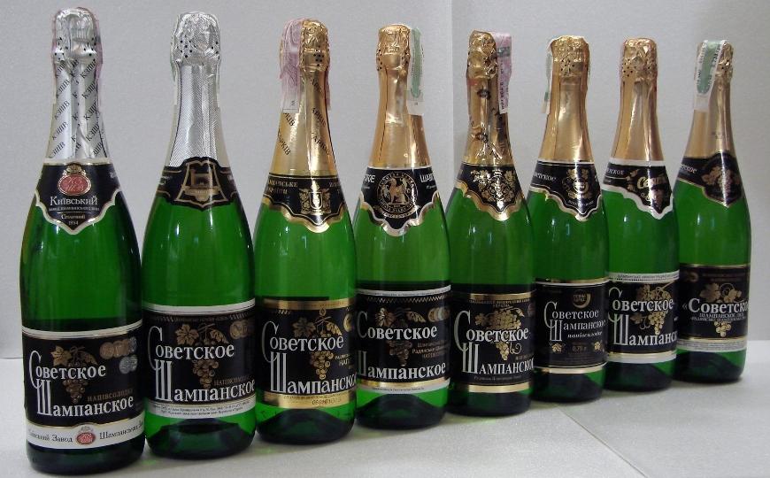 Кому обязаны появлению Советскому Шампанскому