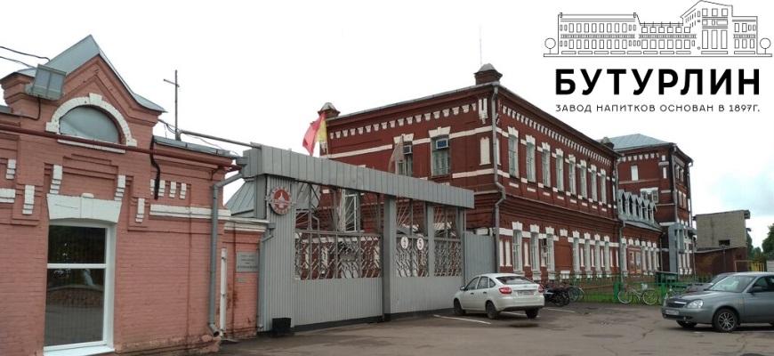 Более 120 лет Завод Бутурлин производит аутентичную Русскую Водку